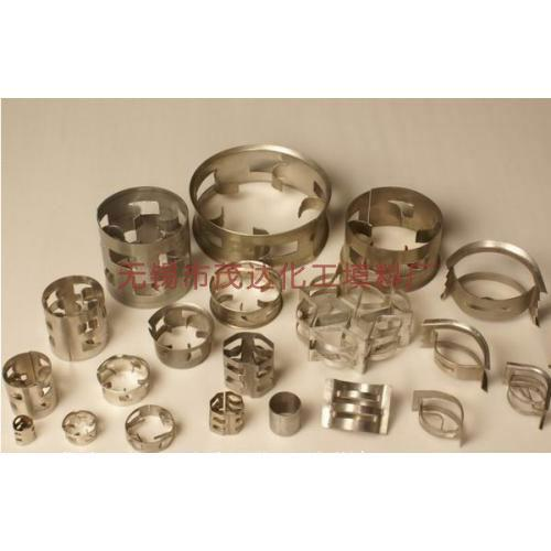 不锈钢鲍尔环、不锈钢矩鞍环、阶梯环、